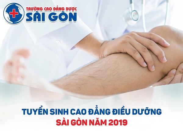 Trường Cao đẳng Dược Sài Gòn thông báo tuyển sinh Cao đẳng Điều dưỡng Sài Gòn năm 2019