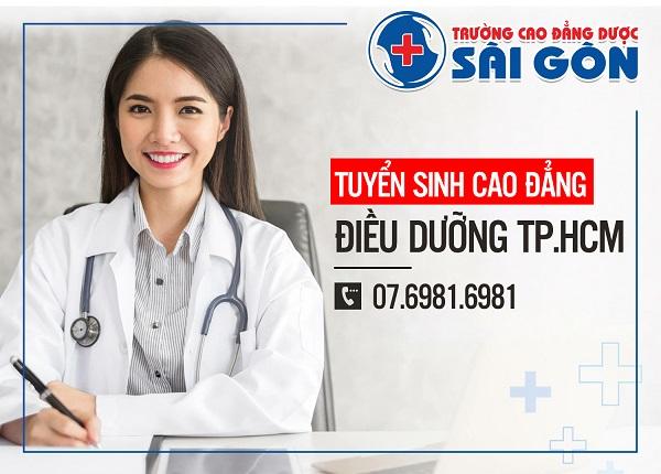 Thông Tin Điều Kiện Xét Tuyển Cao Đẳng Điều Dưỡng Sài Gòn Năm 2019