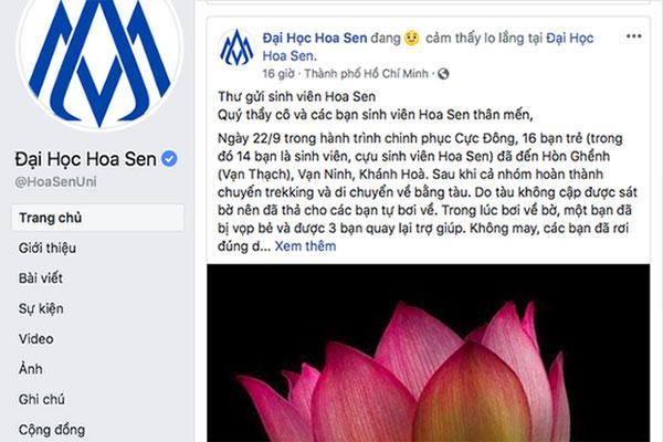 Bức tâm thư được đăng trên fanpage của Trường ĐH Hoa Sen