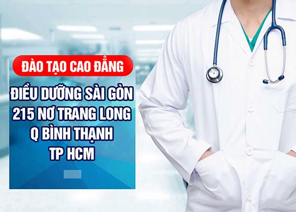 Trường Cao đẳng Dược Sài Gòn đào tạo Cao đẳng Điều dưỡng uy tín